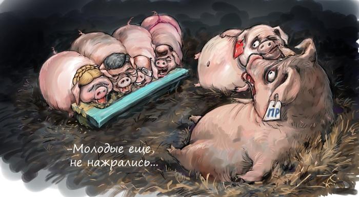 kluch_jjoriki_koruto_vlada_koalicia